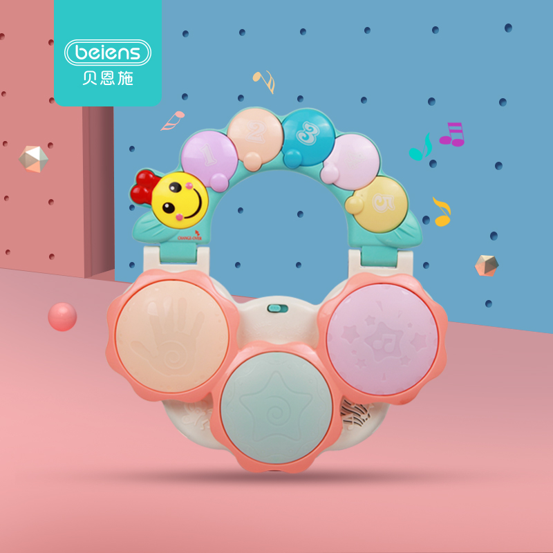 Beiens Educational Electronic Hand Clap Drum Colorful Development Baby Intelligence Drum Learning Musical Toys Gifts For Babys
