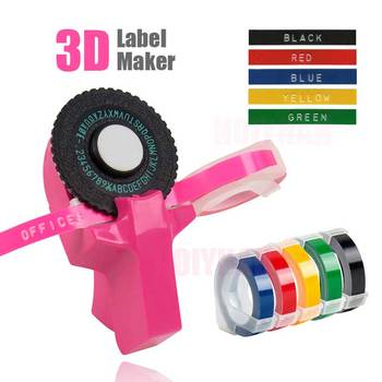 Long lasting 3D embossing label maker manual sticker label printer mini DIY plastic pvc tape typewriter for CIDY MOTEX D