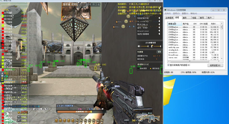 CF-Hex透视自瞄多功能变态版辅助