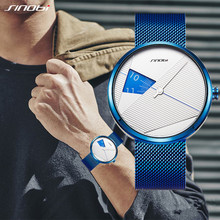 SINOBI Creative Men Fashion Watch Blue Milan Strap Quartz Wristwatches Man Rotate Dial  Watches Sports relogio masculino