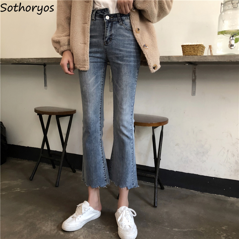 Jeans Women Elegant Ulzzang Streetwear High Quality Soft Korean Style High Waist Chic Womens Trousers Casual Solid All-match