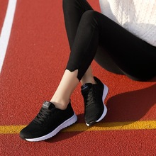 Купить с кэшбэком 2019 New Women's Shoes Flat Shoes Fashion Casual Ladies Vulcanized Shoes Ladies Lightweight Breathable Mesh Women's Sports Shoes