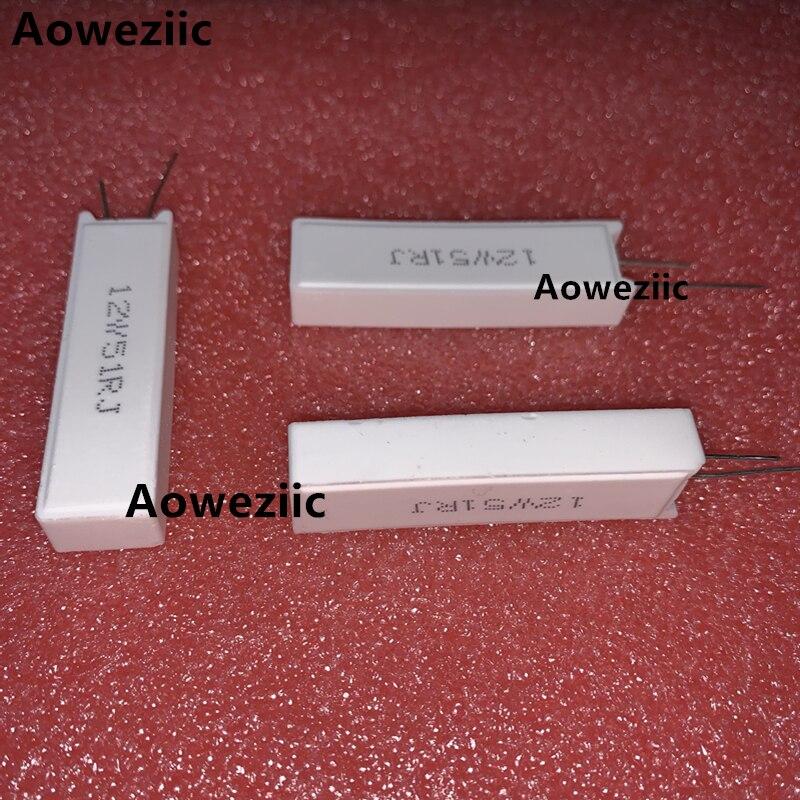 1Pcs Ceramic 12W51R Cement Resistor 12W 51ohm 12W51RJ 12W 51RJ 12W 51R 12W51ohm 12W51 Ohm 5% Vertical Resistor