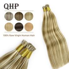 Hair-Extensions Capsules Human-Hair-Stick Hair-50pc 100%Raw-Virgin I-Tip Pre-Bonded QHP