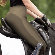 Reitbekleidung sexy Pferd Porno