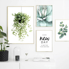 Green Plant Eucalyptus Poster Print Succulent Wall Art Canvas Painting Nordic Positive Picture for Living Room Modern Home Decor