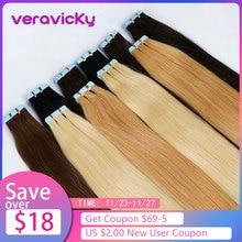 קלטת שיער טבעי הרחבות טבעי אמיתי שיער 20/40pcs מכונה מתוצרת רמי על כפולה קלטת דבק שיער טבעי תוספות