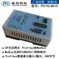 Profibus Converter Profibus DP to Modubs Gateway / Modbus Profiubs Main Station|Instrument Parts & Accessories| |  -