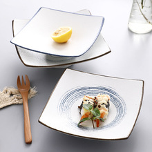 Shiny,Porcelain.Japanese Creative Ceramic Tableware Hotel Villa, Tavern, Cafe Restaurant, Square, Fruit Plate