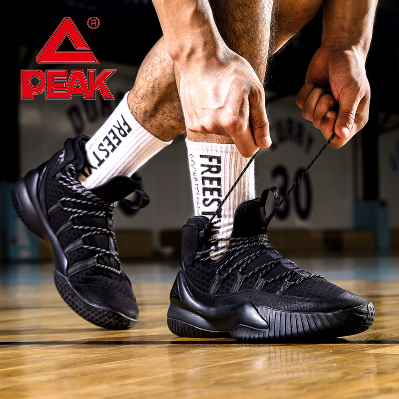 PEAK Men Basketball Shoes Breathable Mesh Cushion Sneakers Non-slip Wearable Street Sports Shoes Gym Training Athletic Shoes