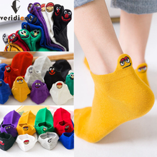 Women's Socks Ankle Happy Funny Candy-Color No-Show Personality Fashion Embroidery EU