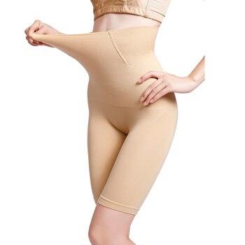 Shapewear for women, slimming belt 2