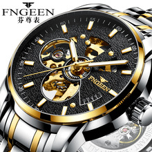 Fngeen Watch Men's Analog Watch Automatic