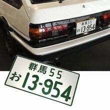 33x16,6 cm 13-954 JDM RACING estilo japonés licencia placa de aluminio número de licencia coche decoración Placa de licencia para coche Universal