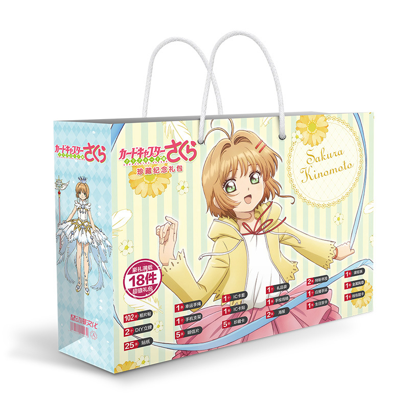 Anime Card Captor Sakura Gift Bag Figure Poster Stickers Postcards Wristband Badge Bracelet Bookmark Card Sleeves Coloring Book