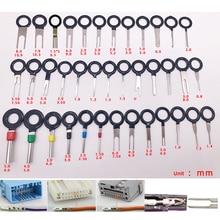 38/41/59/73pcs Car Plug Terminal Removal Tool Remove Wire Pin Needle Retractor Pick Puller Repair Hand Tools Kit