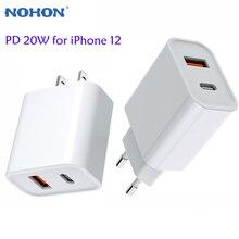 PD 20W USB 고속 충전기 듀얼 포트 QC 3.0 충전기 아이폰 12 프로 최대 삼성 닌텐도 스위치 휴대 전화 벽 충전기 어댑터