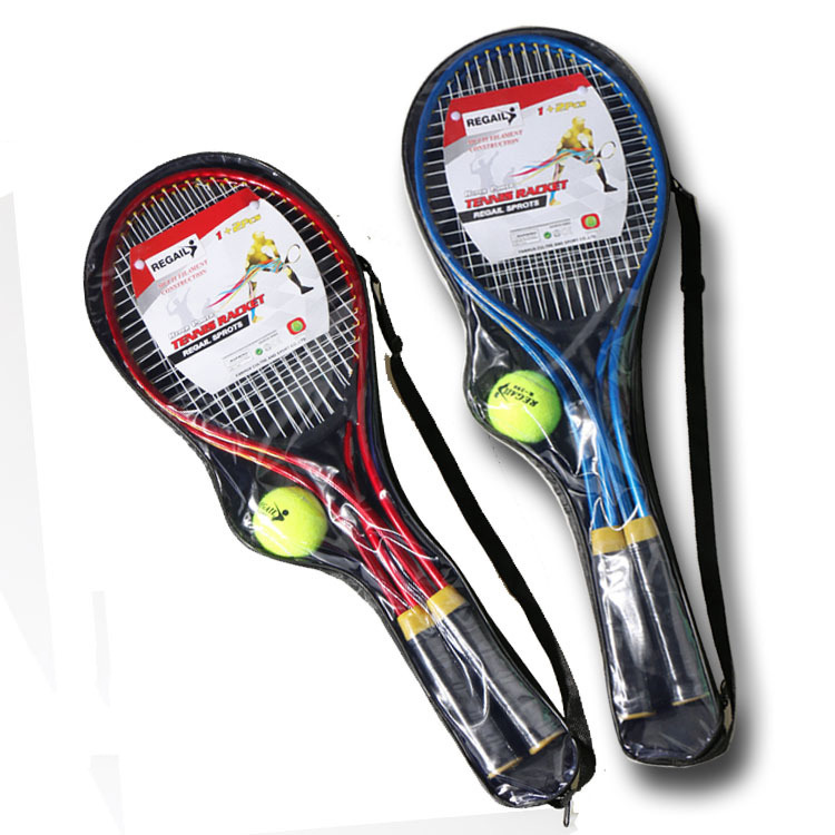 2pcs 24 Inch Teenager's Tennis Racket PU Soft Handle Sturdy Nylon Line Suitable For Children's Training With A Tennis Ball