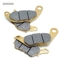 Motorcycle Front Rear Brake Disc Pads Set for Yamaha Scooter X MAX 250 2016 2019 X MAX 300 Iron Max 2017 2019 CDZ250 A CZD300 A