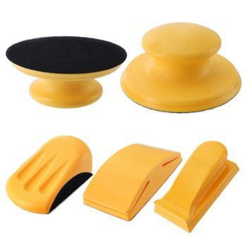 цена на 1PCS 5/6 Inch Sanding Block Rubber Hook Loop Backing Pad Sandpaper Holder Hand Grinding Block Polishing Tools
