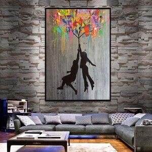 Абстрактный граффити, Постер, современное уличное искусство, банкси шар для девочки, куадро, настенное искусство, картина для гостиной, дома...