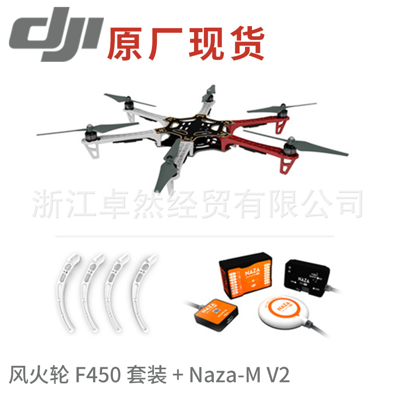 DJI Hot Wheels F550 Set With Rack Naza-M V2 Through Unmanned Aerial Vehicle Drone