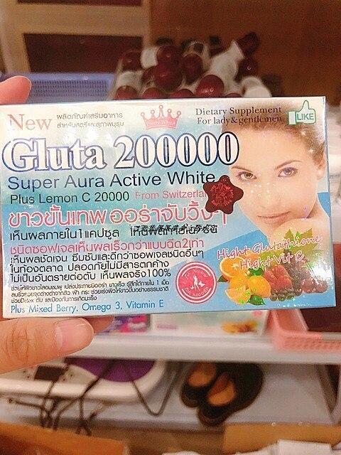 Gluta 200000 Super Aura Active White + Lemon , 12 Pcs / Box  Glutathione Capsuls