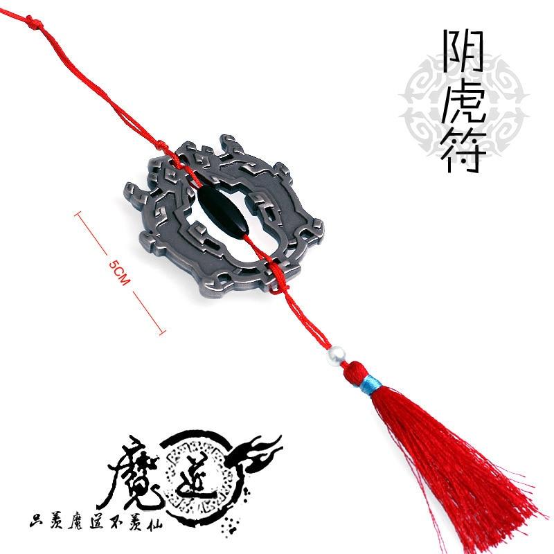 Anime Mo Dao Zu Shi Weapon Model Wei WuXian Cosplay Props Yin Hu Fu Grandmaster Of Demonic Cultivation Accessories Amulet Wangji