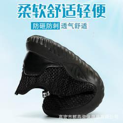 Ультра-светильник 700 г каждая двойная Спортивная модная защитная обувь дышащая защитная обувь