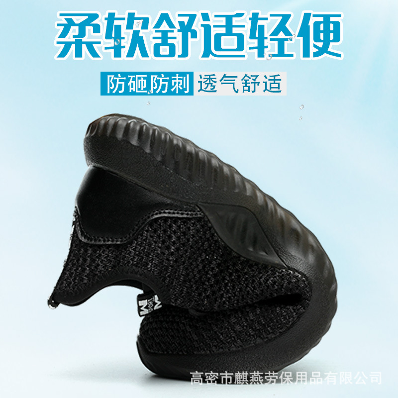 Ultra-Light 700g Each Double Sports Fashion Safety Shoes Breathable Safety Shoes