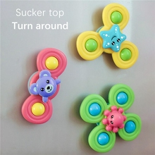 3PCS/Set Cute Cartoon Spinning Top Toys Hand Spinners Interesting Baby Roatation Toys Sucker Gameplay For Kids Toddler