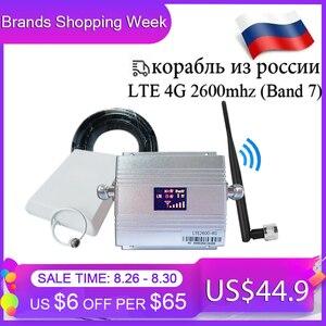 Image 2 - 2600mhz amplificateur cellulaire Internet 4G amplificateur de signal Mobile 4g répéteur de signal 4G amplificateur cellulaire répéteur de signal Internet