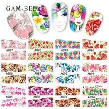 12 шт наклейки для ногтей акварелью и цветами