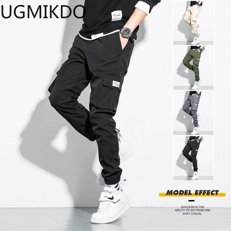 Men's Side Pockets Cargo Harem Pants 1
