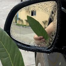 2PCS Car Anti Fog Mirror Window Clear Film Anti-Light Rearview Protective Waterproof Rainproof Sticker