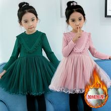 Winter Girl Dress Toddler Fall Long Sleeve Velvet Princess Kids Party Costume Tutu Mesh Patchwork 2019 Green Pink