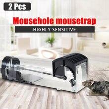 2 шт многоразовая умная ловушка для мыши гуманная прозрачная