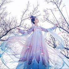 Женский костюм для китайского традиционного танца, элегантный костюм феи ханьфу с вышивкой, древнее платье для фотографии