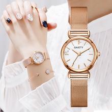 Luxury Small Dial Women Watch Bracelet Minimalist Style Rose Gold Marble Ladies Quartz Dress Wrist Watch relogio feminino Clock все цены