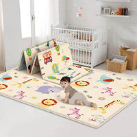 Baby Play Mat Foldable Baby Crawling Mat Reversible Baby Play Gym Mat Non-Slip  Crawling Carpet Kid Game Activity Folding Rug