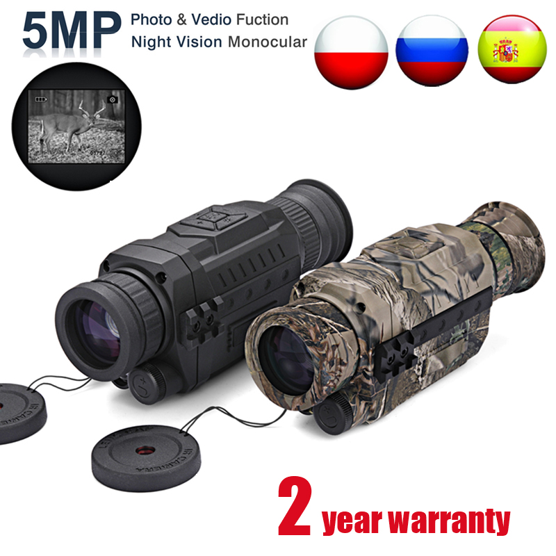 Monoculars 5X40 Optics Digital Night-Vision Infrared WG540 with 8G Tf-Card Full-Dark