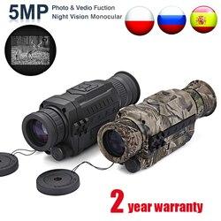 Monoculares de visión nocturna digitales con infrarrojos WG540, con tarjeta TF de 8G, full dark 5X40 200 M, rango de caza, Monocular, óptica de visión nocturna