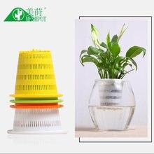 Meshpot 5 шт цветная пластиковая корзина для гидропоники сетчатый
