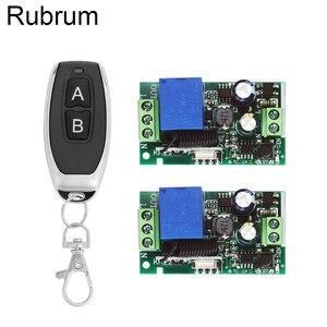 Image 1 - Реле Rubrum 433 МГц, универсальный беспроводной пульт дистанционного управления AC 110 В 220 В, 1 канальный модуль релейного приемника и 433 МГц, 2 кнопочный пульт дистанционного управления