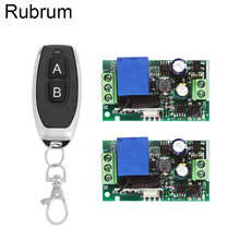 Rubrum 433Mhz Relay Universal Wireless Remote Control AC 110V 220V 1CH Relay Receiver Module & 433 Mhz 2 Button Remote Control