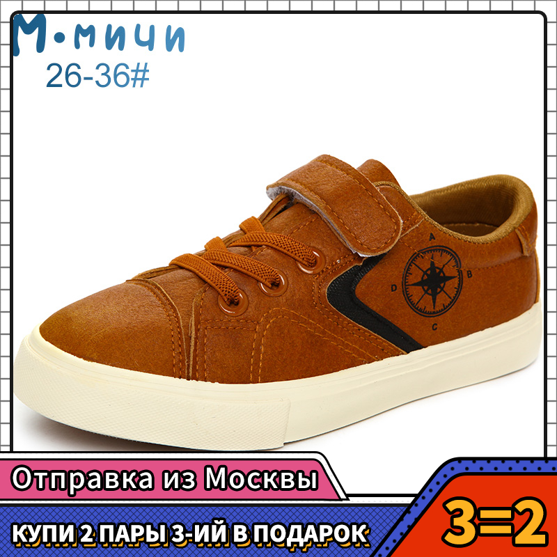 MMnun 3=2 Boy Spring Shoes Children Sneakers Boys 2019 Kids School Shoes Flat Shoes For Boys Hook And Loop Size 26-36 ML766ML769