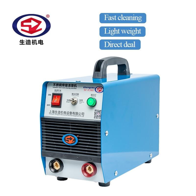 Processador de Grânulo de Solda de Aço Máquina de Lavar de Limpeza de Solda Rápida e Máquina de Polimento Inoxidável Ponto Limpeza Sz-jcs60