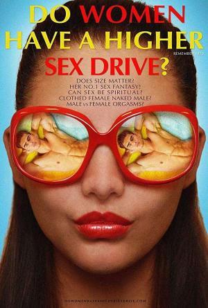 女性有更高的性欲吗?