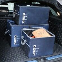 กันน้ำกล่อง Organizer อุปกรณ์ตกแต่งภายในคุณภาพสูง PP Board กล่องเก็บยานยนต์สินค้า Organizer รถ