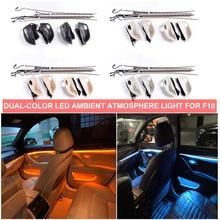 Door-Light Ambient Car-Interior 5-Series with 2-Colors for BMW F10/F11 Decorative Led